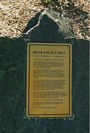 Story of Peace Bell